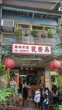 zongzi (rice dumpling) store - film director Ang Lee's must eat checklist when back to Tainan, Taiwan