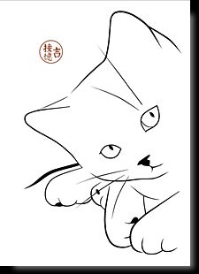 Katachtige kunst ansichtkaarten - Apocalypse Now And Then Cat Drawing, Line Drawing, Painting & Drawing, Easy Drawings, Pencil Drawings, Cat Template, Cat Quilt, Cat Tattoo, Cat Art
