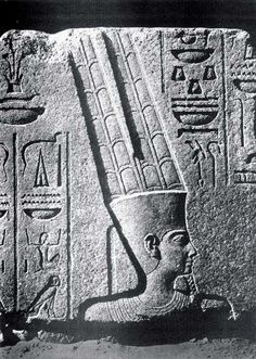 Depiction of Amun in a relief at Karnak                                                                                                                                                                                 More
