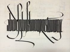 One of several pieces of calligraphy recently given by Jaki Svaren '50 to the special collections in the Reed library.