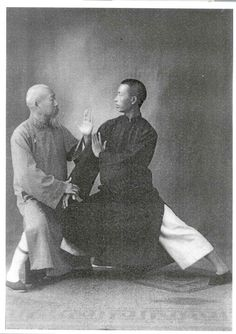 Chen Wei Ming (left) and his chief disciple, Leung King Yu - taichicrossorads.blogspot.com - #TaiChi #Taijiquan