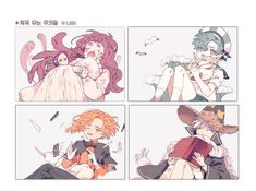 Character Inspiration, Character Design, Cookie Run, Anime Eyes, Kawaii Art, Manga Drawing, Pose Reference, Beautiful Artwork, Cute Art