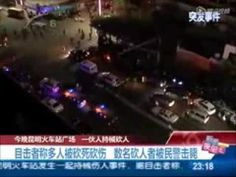 Chinese train station Attack 27 dead First Footage
