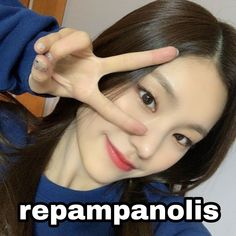 Funny Cartoon Memes, Funny Emoticons, Meme Faces, Funny Faces, Bts Pictures, Reaction Pictures, Kdrama Memes, Girls Formal Dresses, Kpop Merch