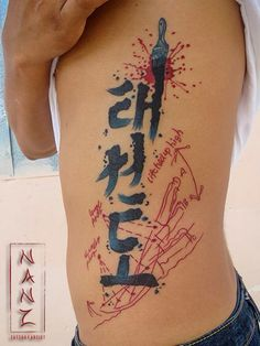 Tae kwon do cheff tattoo by Nancy Abraham Tattoos