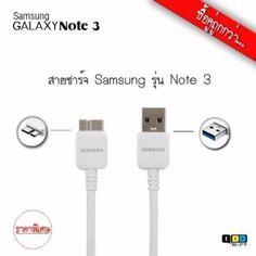 รีวิว สินค้า ซื้อคู่ Samsung สายชาร์จ Samsung Note 3 Micro USB Data Cable 3.0 ⚝ รีวิวพันทิป ซื้อคู่ Samsung สายชาร์จ Samsung Note 3 Micro USB Data Cable 3.0 เช็คราคา | codeซื้อคู่ Samsung สายชาร์จ Samsung Note 3 Micro USB Data Cable 3.0  รายละเอียด : http://product.animechat.us/YEAJk    คุณกำลังต้องการ ซื้อคู่ Samsung สายชาร์จ Samsung Note 3 Micro USB Data Cable 3.0 เพื่อช่วยแก้ไขปัญหา อยูใช่หรือไม่ ถ้าใช่คุณมาถูกที่แล้ว เรามีการแนะนำสินค้า พร้อมแนะแหล่งซื้อ ซื้อคู่ Samsung สายชาร์จ Samsung…