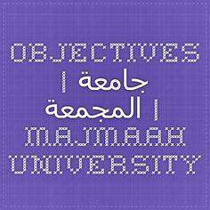 Objectives | جامعة المجمعة | Majmaah University