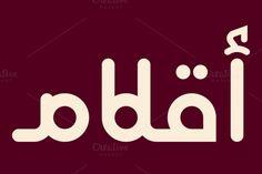 Aqlaam, Arabic Font by Mostafa El Abasiry on @creativemarket