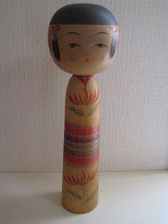 Niiyama Kei-bi 新山慶美 (1925-2003), Master Sato Keiji, 23.6 cm