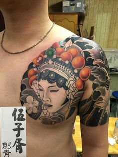 Hinh xam phât Japanese Geisha Tattoo, Japanese Snake Tattoo, Japanese Tattoo Designs, Japanese Sleeve Tattoos, Forarm Tattoos, Irezumi Tattoos, Leg Tattoos, Black Tattoos, Tattoos For Guys