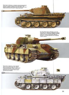 Armored Car, Armored Vehicles, Tiger Tank, Model Tanks, Ww2 Tanks, Military Vehicles, Panther, Planes, Modeling
