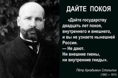 Святослав Сивцов