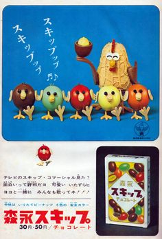Morinaga Skip Chocolates ad, 1966.