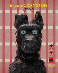 Isle of Dogs movie poster Untitled Wes Anderson Project chief silk art wall print - inc Fanart, Perros Wallpaper, Star Wars Iii, Isle Of Dogs Movie, Dog Films, Wes Anderson Movies, Moonrise Kingdom, Best Movie Posters, Movie Wallpapers