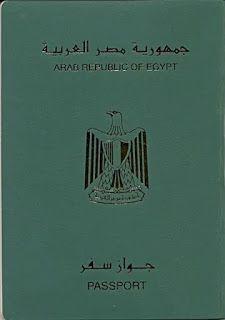 العالم اليوم الأوراق المطلوبة لاستخراج جواز سفر مصري و جنسيات أ Arar Egypt Passport