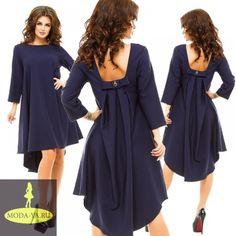 Расклешенное платье с вырезом на спине