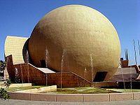 Tijuana Cultural Center, Mexico