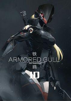 Mecha meets Exo-armor