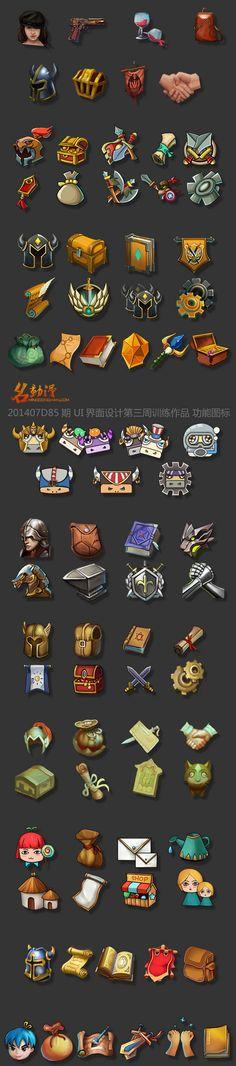 原创作品:游戏UI作品——功能图标,徽章...