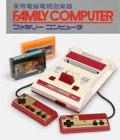The Family Computer by Nintendo (1983, this example 1988) occupied that overlapping gray area between computers and video games. Plans for an added keyboard, cassette data storage, and computer software cartridges were eventually scrapped in favor of gaming. We now know The Family Computer as the Nintendo Entertainment System. From 'Small Computers' at the web's largest private collection of antiques & collectibles: http://www.ericwrobbel.com/collections/computers.htm