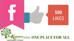 We Just #Started on 27th April and we follow above 5 qualities. We reached 500+ #Likes on #Srikalpataru #Facebook.com/srikalpataru