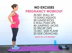 No Excuses Pregnancy Home Workout