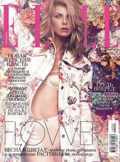 Angela Lindvall for Elle Russia March 2014