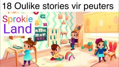 👦🏼🧒🏽18 Oulike stories vir peuters | Afrikaanse luisterstories | luister sprokies | peuterstories - YouTube 18th, Family Guy, Guys, Youtube, Fictional Characters, Kids, Fantasy Characters, Sons, Youtubers