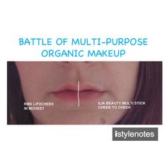 Organic make up RMS Lip2cheek in modest and ILIA Multi Stick in Cheek to Cheek applied on the lips. Direct comparison #organiccosmetics #siliconfree #nomineraloil