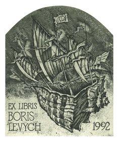 "3. Boris Levych ""Vessel"" C3\C5 9,3 X 11,3 www.hrapov.com"