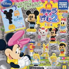 Disney Gashapon capsule toys from Japan - assembly required