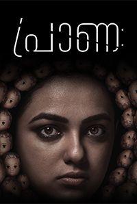 new malayalam movies 2019 free download