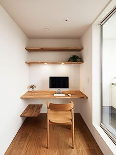 Simple Home Office Design Ideas. Therefore, the demand for house offices.Whether you are planning on adding a home office or restoring an old room right into one, right here are some brilliant home office design ideas to assist you begin. Small Home Offices, Home Office Space, Office Workspace, Home Office Desks, Office Decor, Office Ideas, Office Designs, Zen Office, White Office