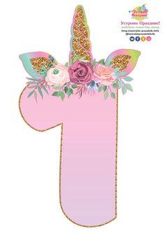 Unicorn Themed Birthday Party, Unicorn Birthday Invitations, Birthday Party Decorations, Girl Birthday, Idee Baby Shower, Unicorn Printables, Birthday Scrapbook, Birthday Numbers, Birthday Images