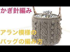 Knitting Patterns Free, Free Pattern, Crochet Patterns, Crochet Stitches, Knit Crochet, Crochet Bags, Knitting Videos, Knitted Bags, Bucket Bag
