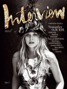 Interview Russia December January 13.14 Elizabeth Olsen by Cass Bird