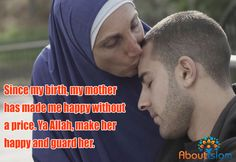 Ya Allah, keep my mom safe  Ya Allah, keep my mom happy  Ya Allah, reward her with all good things.