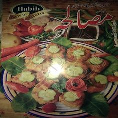 Pdf book of cooking recipes in urdu books pinterest pdf free download and read online urdu cooking recipes book masala food magazine march 2011 pdf forumfinder Images