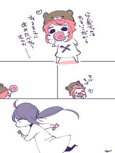Twitter Rap Battle, Otaku, Chibi, Manga, Comics, My Love, Cute, Anime, Twitter