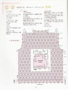 Beautiful%252520Baby%252520Crochet%252520Japonese%252520056.JPG (1197×1578)