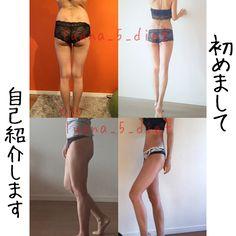 ツ ᴘɪɴᴛᴇʀᴇsᴛ: ʙᴀᴄʜᴍᴀɴɴ Summer Body Workouts, Gym Workout For Beginners, Easy Workouts, Thin Legs Workout, Fitness Diet, Health Fitness, Workout Fitness, Yoga Fitness, Skinny Girl Body