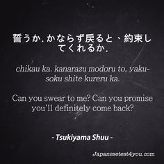 Learn Japanese phrases from Tokyo Ghoul manga/anime: http://japanesetest4you.com/learn-japanese-phrases-from-tokyo-ghoul-part-14/