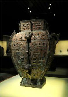 Wine Vessel Lei (亞父方罍) Late Shang Dynasty (c. 1600-1046 BC) Shanghai Museum