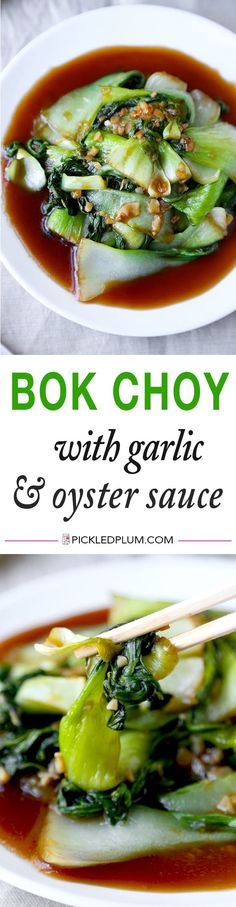 Bok Choy With Garlic & Oyster Sauce - There's no delivery required for this delicious, healthy and easy Bok Choy With Garlic and Oyster Sauce Recipe! Ready in 10 minutes from start to finish. Recipe, vegetables, Chinese food, appetizer, stir fry | pickledplum.com