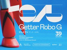Getter Robo G Process Article