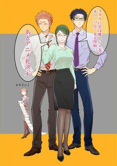 Kabakura Tarou, Koyanagi Hanako, Nifuji Hirotaka y Momose Narumi All Anime, Otaku Anime, Me Me Me Anime, Manga Anime, Anime Art, Koi, Manhwa, Monthly Girls' Nozaki Kun, Otaku Mode