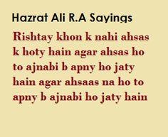 hazrat ali quotes | Rishtay khon k nahi ahsas k hoty hain | hazratali-quotes.blogspot.com