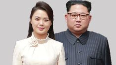 North Korea's first lady, Ri Sol Ju, accompanied her husband at a post-summit banquet Friday with South Korean President Moon Jae-in and his wife, Kim Jung-s. Doris Day Show, Summit Meeting, Kim Jong Il, Patriots News, Korean President, Korean Peninsula, Korean People, Kim Jung, North Korea