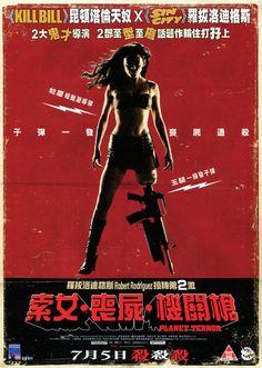 175. Planet Terror (2007) Rewatch