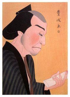 Matsusuke as Goroji  by Yamamura Toyonari, 1920  (published by Watanabe Shozaburo)